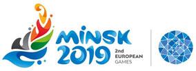 Европейские игры – 2019
